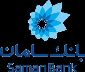 شماره کارت بانک سامان