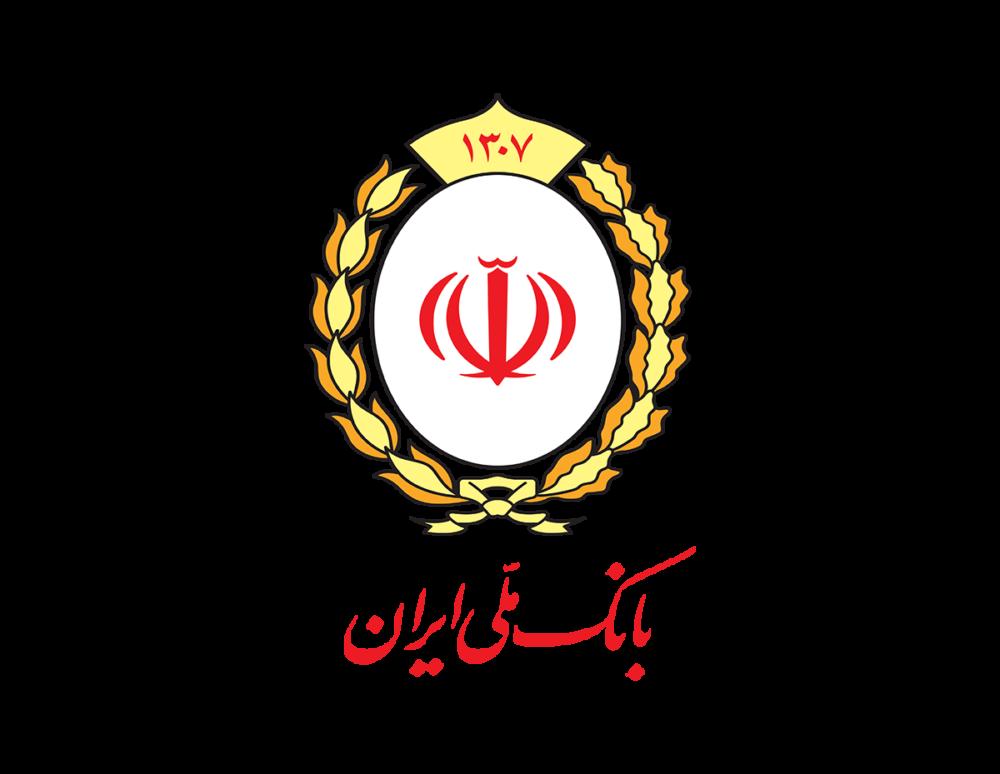شماره کارت بانک ملی ایران